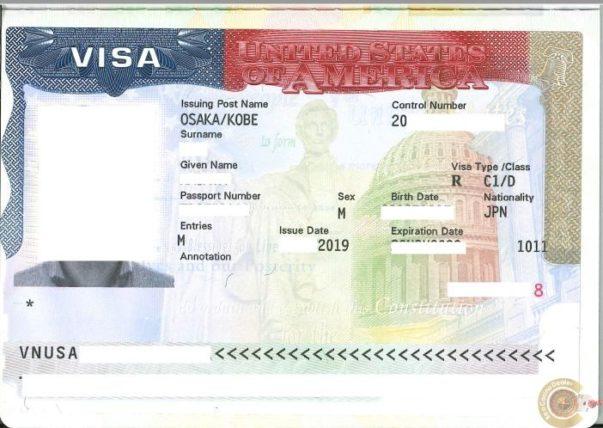 アメリカ、ビザ、USA、VISA