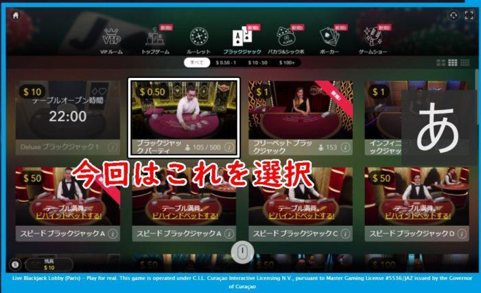 カジノ、ディーラー、英語、casino、dealer、english